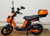 2Elektroscooter_orange